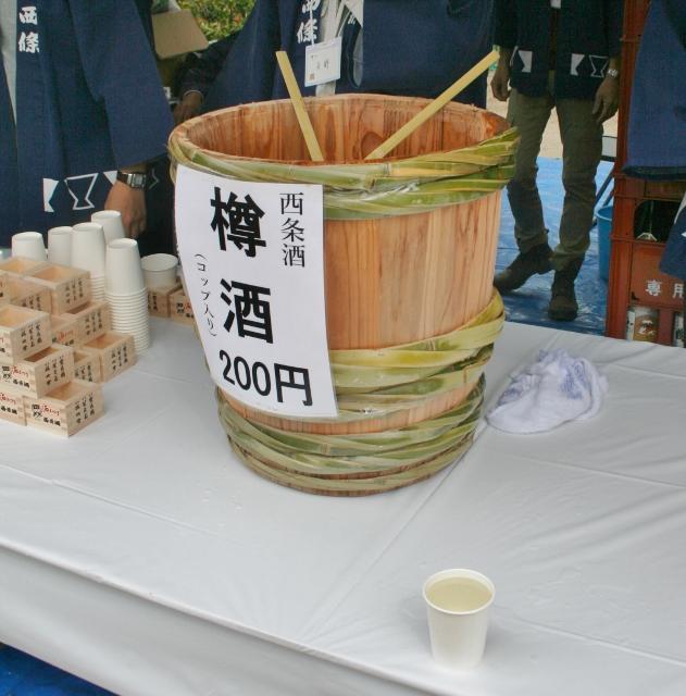 IMG_9622 樽酒200円(631x640)
