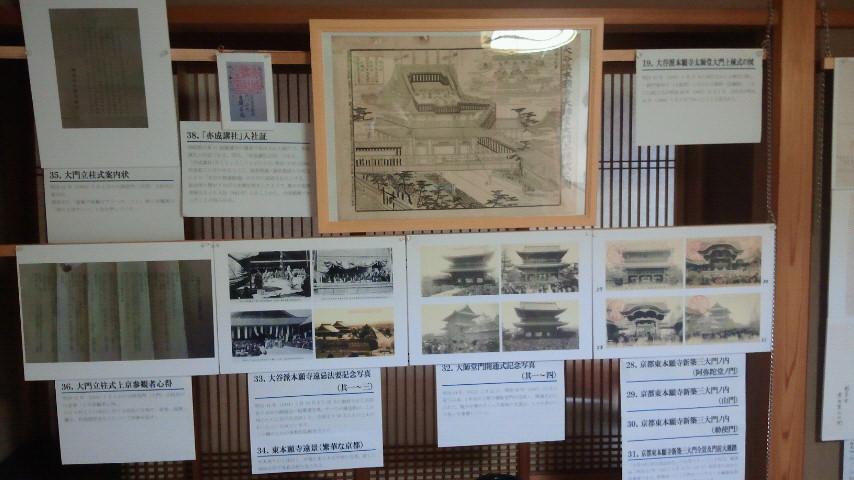 長崎原爆投下地点石碑