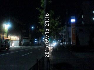 150915_2116~001