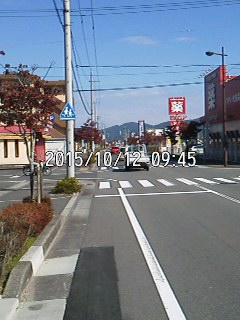 151012_0945~001