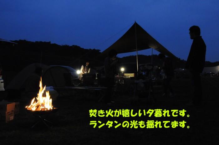 10月森の牧場 (2)