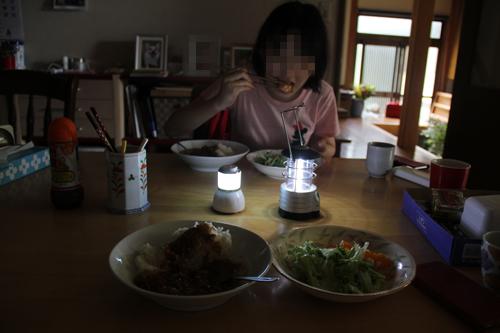 停電時食事