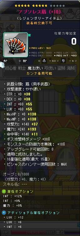 Maple151017_103452.jpg