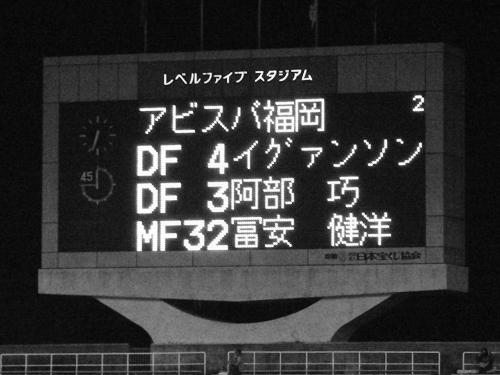 20151014冨安1