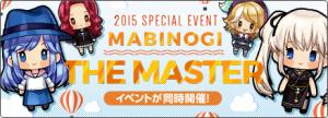 bnr_150916_master.png