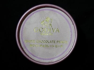 ホワイトチョコレートピーチ