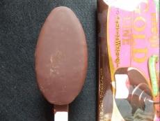 ゴールドラインチョコレート&Wストロベリー