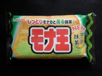 モナ王宇治抹茶