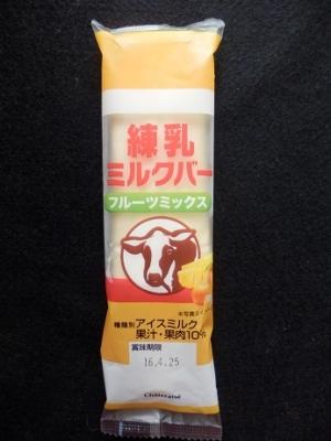 練乳ミルクバーフルーツミックス