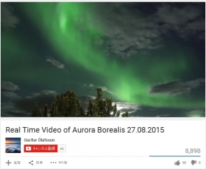Real_Time_Video_of_Aurora_Borealis_27_08_2015.jpg