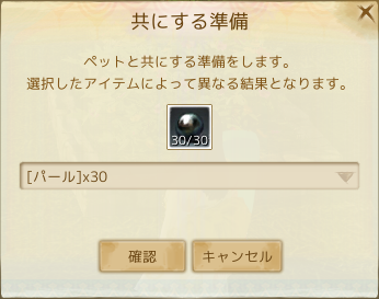 2015-09-08-12.png