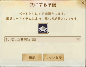 2015-09-08-4.png