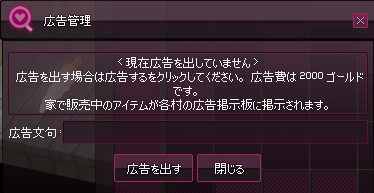 2015-10-16-9.png