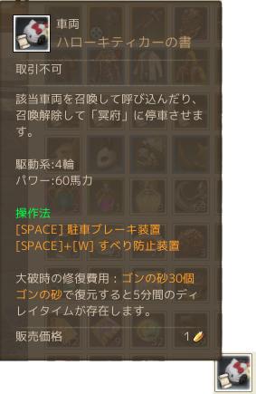 archeage 2015-08-18-1