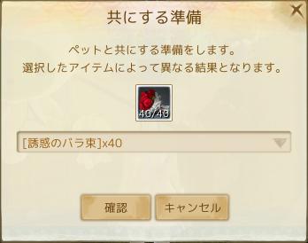 archeage 2015-09-09-4