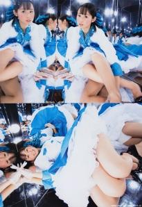 koike_rina_g182.jpg