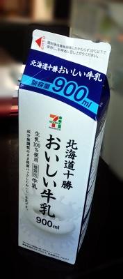 151008-1.jpg