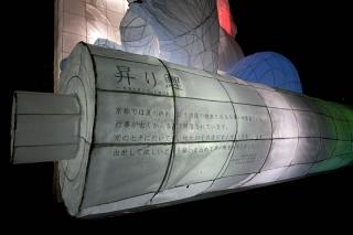150803kyonotanabata071.jpg