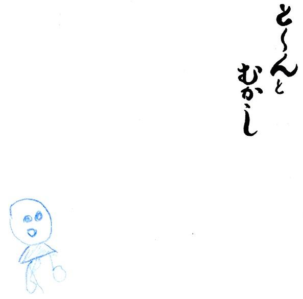 ななし031