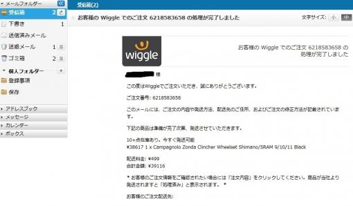wiggle10.jpg
