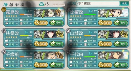 20150827艦これE-4LD編成