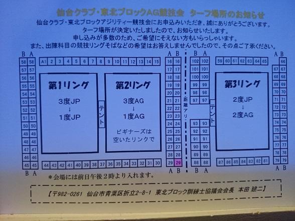 2015-10-16-2.jpg