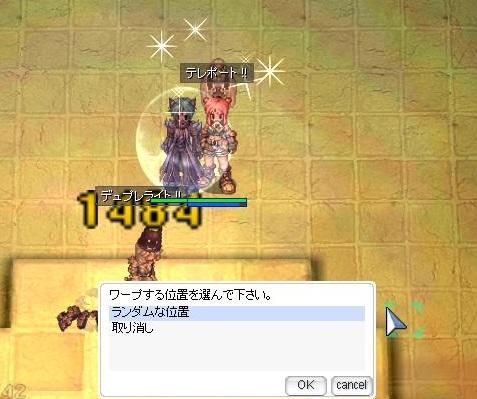 screenOlrun002_2015090721393925b.jpg
