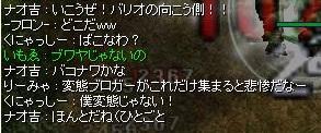 screenVali006_201509021247370ba.jpg