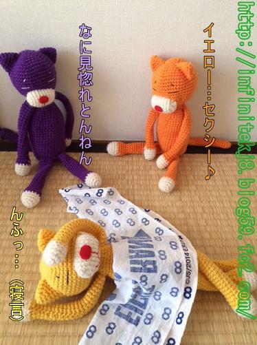 cats10071.jpg