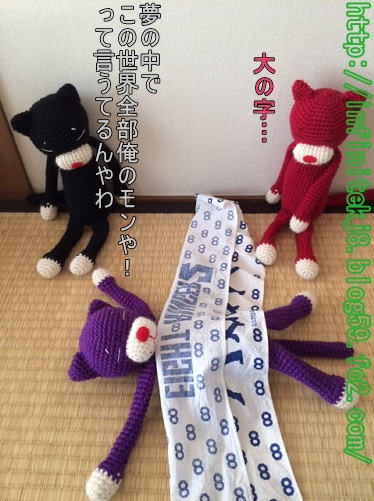 cats10172.jpg