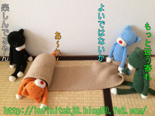 knit0902.jpg