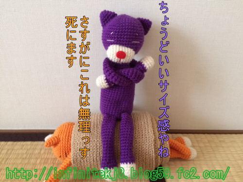 knit09021.jpg