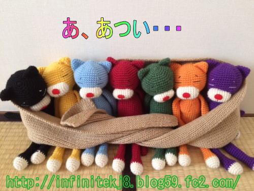 knit09022.jpg