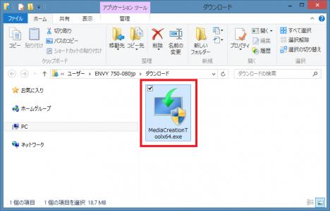 windows10 インストール_04bs