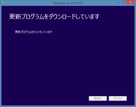 windows10 インストール_19