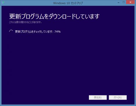 windows10 インストール_21b