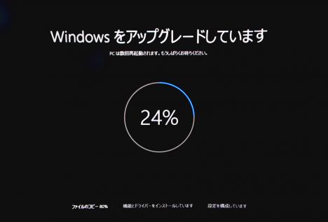 Windows 10_IMG_0212