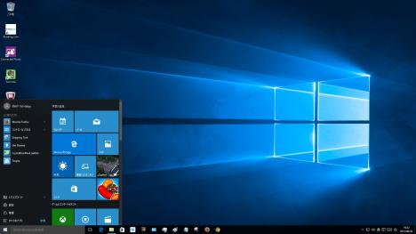 windows10 予約_無償アップグレード_10_アップグレード完了