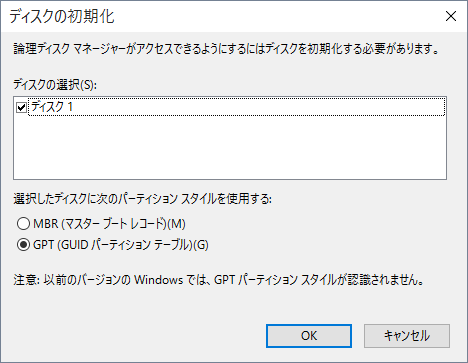 WD 6TB 初期化_03_GPT