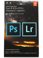 230_Adobeフォトグラフィプラン セール情報