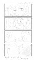 okawari2-3.jpg