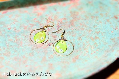 黄緑ピアス