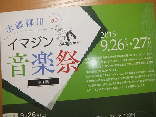 DSCF7941.jpg