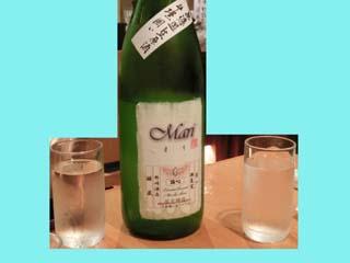 「裏や」限定?の日本酒「Mari(まり)」