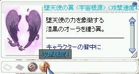 screenLif記事717-2