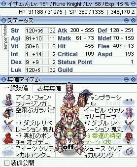 screenLif記事718-1