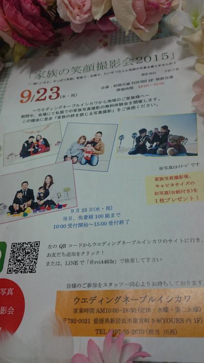 DSC_1695_convert_20150831120257.jpg