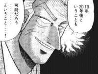 利根川先生