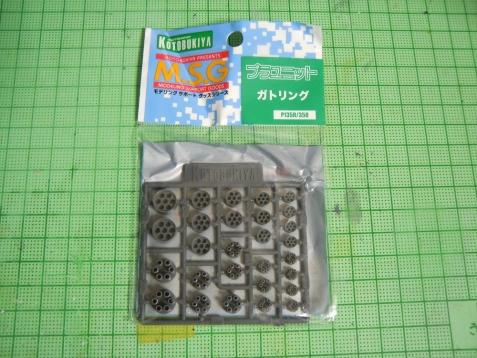 DSCN70001.jpg