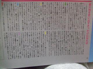10-5らいぷ4